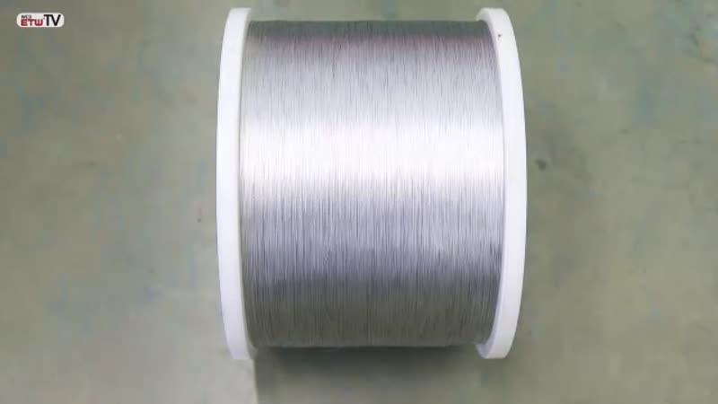 Алюминиевая сварочная проволока