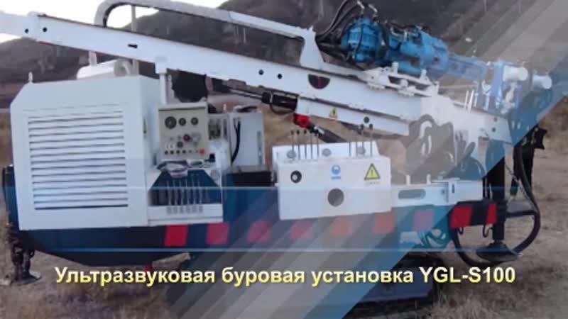 Ультразвуковые буровые установки