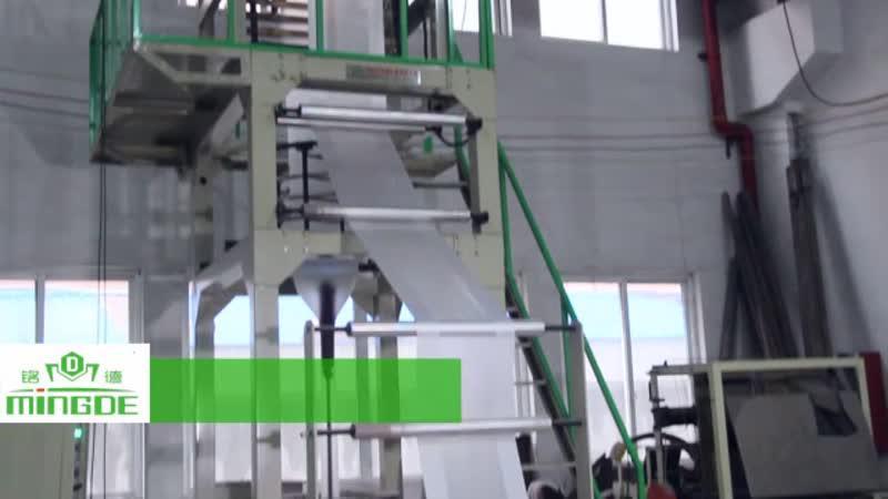 Высокоскоростной экструдер для выдува пленки MD-HH55