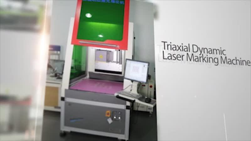 Лазерный маркер с трехосной системой позиционирования