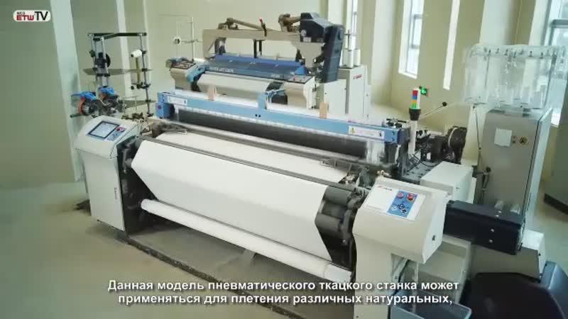 Пневматический ткацкий станок