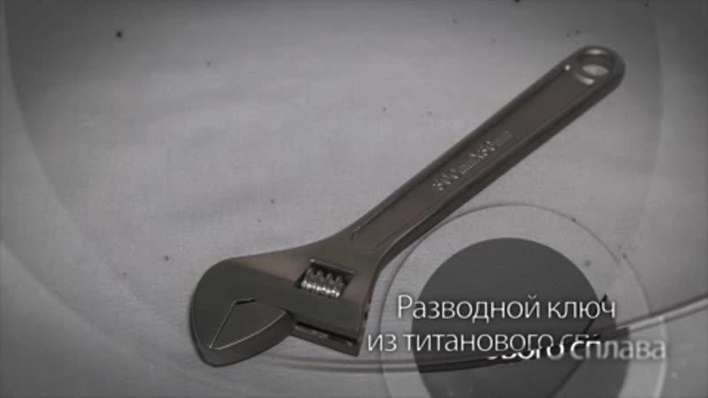 Разводной ключ из титанового сплава