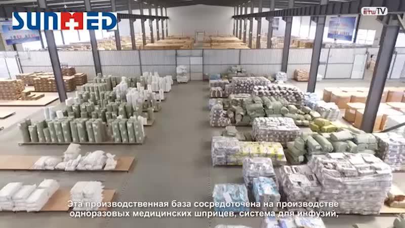 Производственная база медицинских инструментов