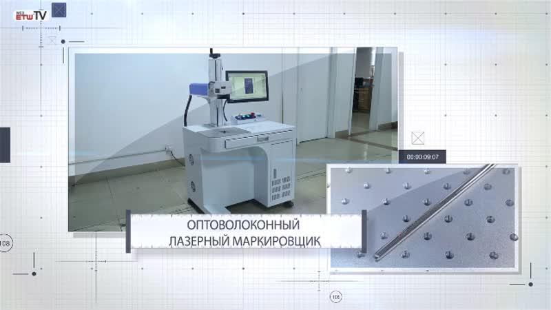 Оптоволоконный лазерный маркировщик