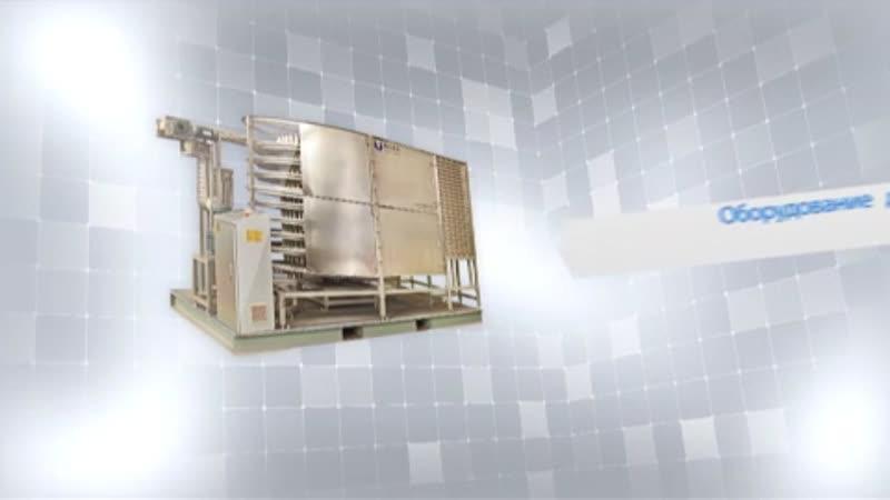 Оборудование для быстрой заморозки продуктов питания