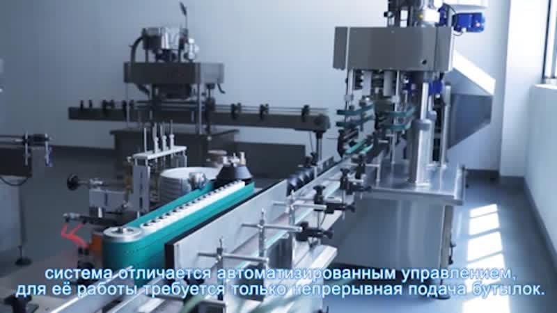 Сортировочная машина для бутылок