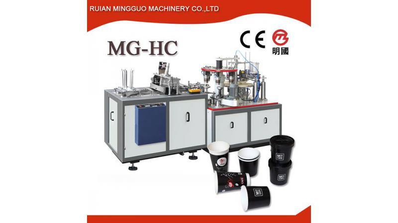 Машина для производства бумажных стаканчиков с двойной стенкой ZKT-09