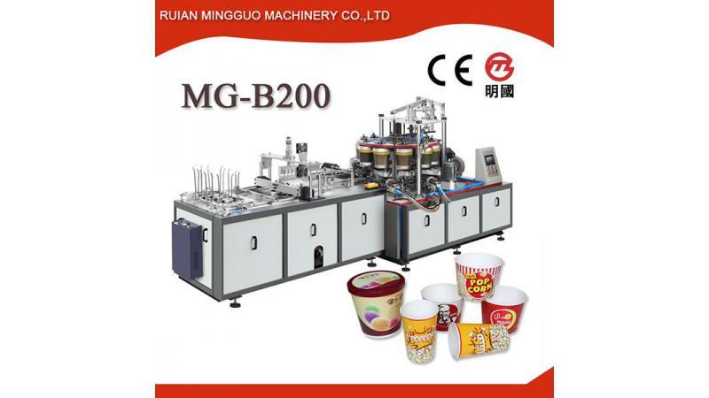 Машина для производства ведер для попкорна MG-ZT200
