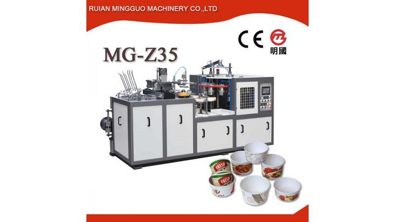 Машина для производства бумажных чашек MG-X35