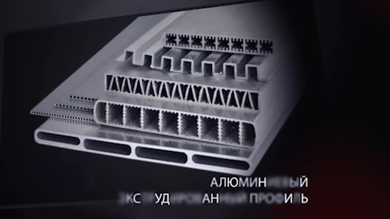 Алюминиевые трубы (плоские алюминиевые трубы, алюминиевый профиль)