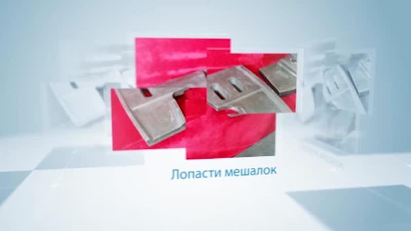 Литые комплектующие для строительной техники