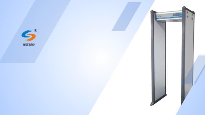 Арочный детектор для обнаружения мобильных телефонов