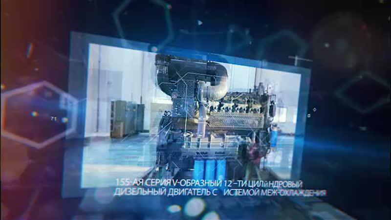 12–ти цилиндровый дизельный двигатель (с системой межохлаждения)