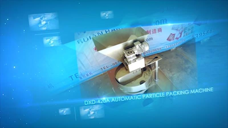 Автомат для упаковки в готовые пакеты DXD-20