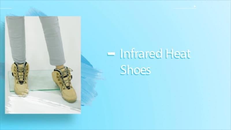 Обувь с инфракрасным подогревом