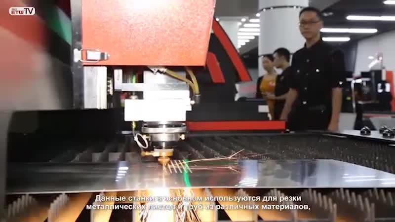 Оптоволоконный станок для лазерной резки труб и металла