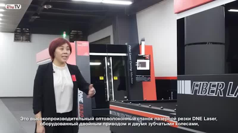 Оптоволоконный станок для лазерной резки