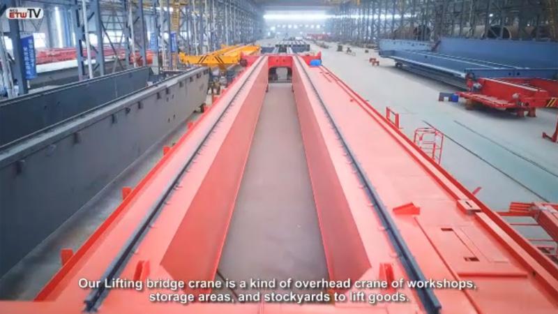 Двухбалочный подъемный мостовой кран