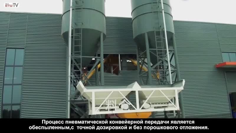 Производственная установка для изготовления строительных стеновых панелей