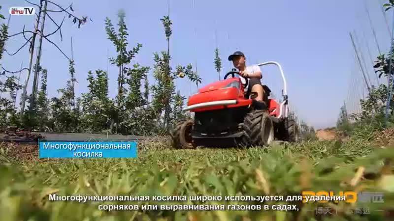 Садовые и сельскохозяйственные косилки
