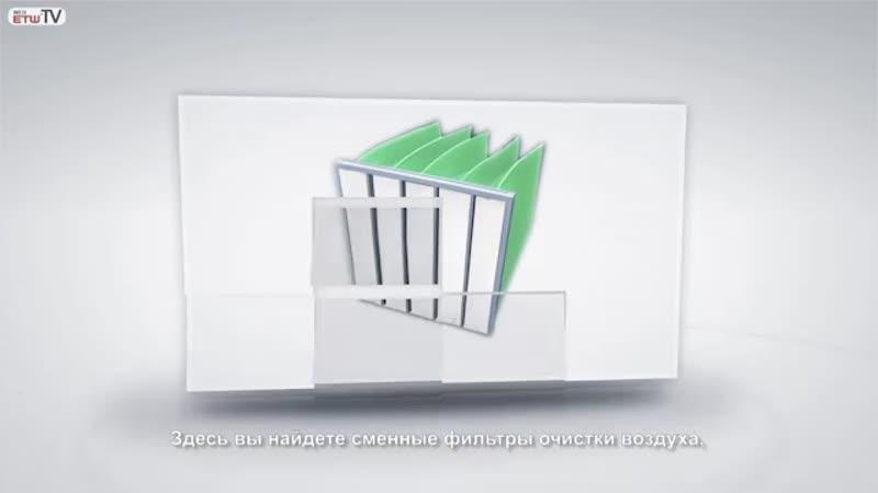 Промышленные панельные воздушные фильтры
