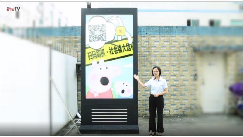 Напольный экран 98 дюймов для наружной рекламы