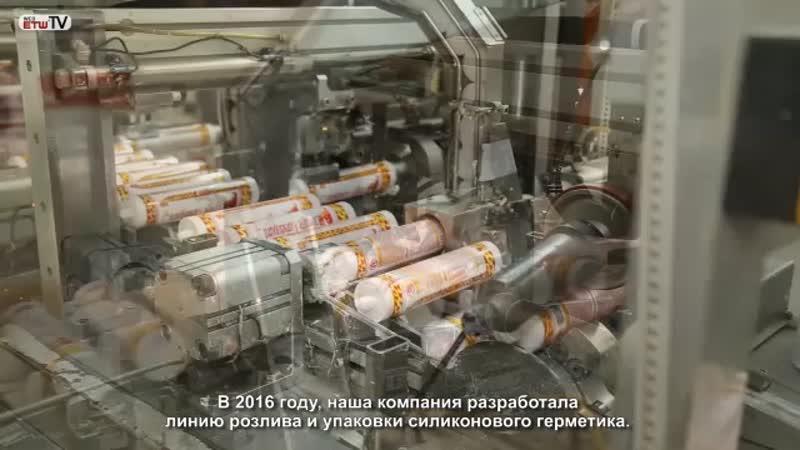 Разливочная машина с одной головкой GRQY-3500