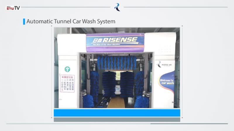 Автоматические конвейерные автомойки туннельного типа
