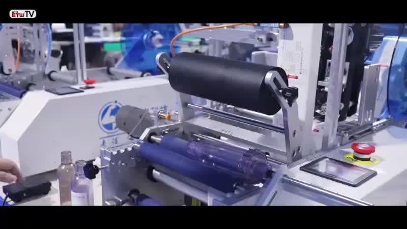 Автоматические этикетировочные машины